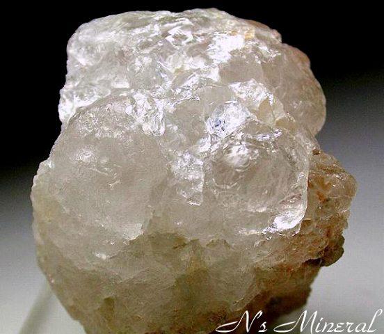 鉱物標本 は行の鉱物